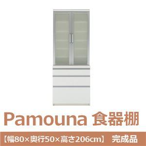 パモウナ 食器棚 IK 【幅80×奥行50×高さ206cm】 パールホワイト IK-800K 【完成品】 日本製 - 拡大画像