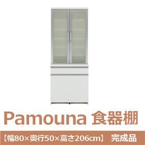 パモウナ 食器棚 IK 【幅80×奥行50×高さ206cm】ダストボックス3個付 パールホワイト IK-801K 【完成品】 日本製 - 拡大画像