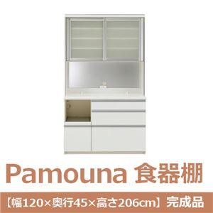 パモウナ 食器棚 IK 【幅120×奥行45×高さ206cm】 パールホワイト IKL-S1200R 【完成品】 日本製 - 拡大画像