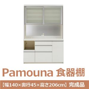 パモウナ 食器棚 IK 【幅140×奥行45×高さ206cm】 パールホワイト IKL-S1400R 【完成品】 日本製 - 拡大画像