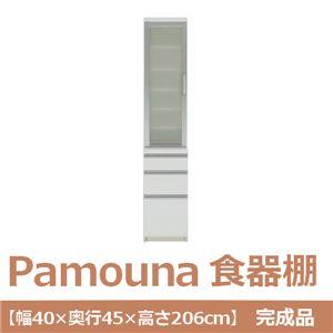 パモウナ 食器棚 IK 【幅40×奥行45×高さ206cm】 パールホワイト IK-S400K 【完成品】 日本製 - 拡大画像