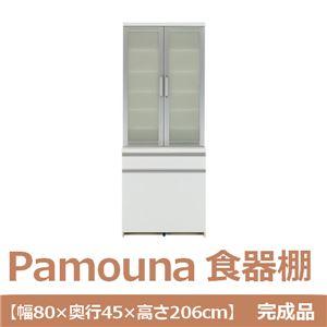 パモウナ 食器棚 IK 【幅80×奥行45×高さ206cm】ダストボックス3個付 パールホワイト IK-S801K 【完成品】 日本製 - 拡大画像