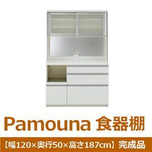 パモウナ 食器棚VK 【幅120×奥行50×高さ187cm】 パールホワイト VKL-1200R 【完成品】 日本製 - 拡大画像