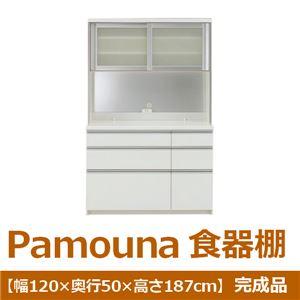パモウナ 食器棚VK 【幅120×奥行50×高さ187cm】 パールホワイト VKA-1200R 【完成品】 日本製 - 拡大画像