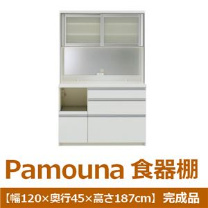 パモウナ 食器棚VK 【幅120×奥行45×高さ187cm】 パールホワイト VKL-S1200R 【完成品】 日本製 - 拡大画像