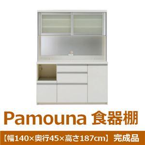 パモウナ 食器棚VK 【幅140×奥行45×高さ187cm】 パールホワイト VKL-S1400R 【完成品】 日本製 - 拡大画像