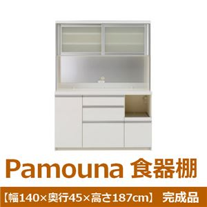 パモウナ 食器棚VK 【幅140×奥行45×高さ187cm】 パールホワイト VKR-S1400R 【完成品】 日本製 - 拡大画像