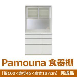 パモウナ 食器棚VK 【幅100×奥行45×高さ187cm】 パールホワイト VKA-S1000R 【完成品】 日本製 - 拡大画像