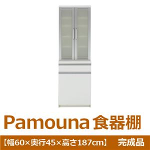 パモウナ 食器棚VK 【幅60×奥行45×高さ187cm】ダストボックス2個付 パールホワイト VK-S601K 【完成品】 日本製 - 拡大画像
