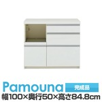 パモウナ 食器棚 IK カウンター 【幅100×奥行50×高さ84.8cm】 パールホワイト IKL-1000R【下台のみ】 【完成品】 日本製