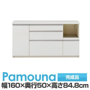 パモウナ 食器棚 IK カウンター 【幅160×奥行50×高さ84.8cm】 パールホワイト IKR-1600R【下台のみ】 【完成品】 日本製 - 拡大画像