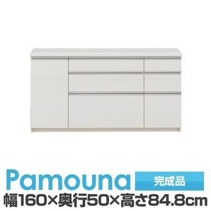 パモウナ 食器棚 IK カウンター 【幅160×奥行50×高さ84.8cm】 パールホワイト IKA-1600R【下台のみ】 【完成品】 日本製 - 拡大画像