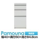パモウナ 食器棚 IK カウンター 【幅40×奥行50×高さ84.8cm】 パールホワイト IK-400K【下台のみ】 【完成品】 日本製