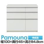 パモウナ 食器棚 IK カウンター 【幅100×奥行45×高さ84.8cm】 パールホワイト IKA-S1000R【下台のみ】 【完成品】 日本製
