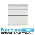 パモウナ 食器棚 IK カウンター 【幅80×奥行45×高さ84.8cm】 パールホワイト IK-S800K【下台のみ】 【完成品】 日本製