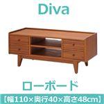 あずま工芸 Diva(ディーバ) ローボード 幅110×高さ48cm チーク材 アンティーク加工 DIV-4719