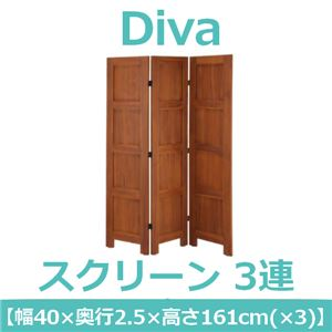 あずま工芸 Diva(ディーバ) スクリーン 3連 高さ160cm チーク材 アンティーク加工 DIV-4725