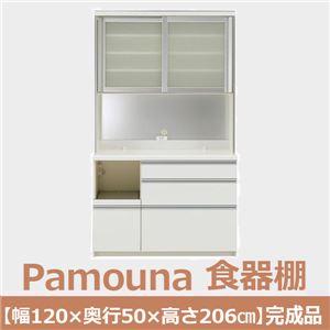 パモウナ 食器棚IK 【幅120×奥行50×高さ206cm】 パールホワイト IKL-1200R - 拡大画像