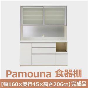 パモウナ 食器棚IK 【幅160×奥行45×高さ206cm】 パールホワイト IKR-S1600R - 拡大画像
