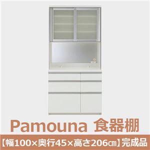 パモウナ 食器棚IK 【幅100×奥行45×高さ206cm】 パールホワイト IKA-S1000R - 拡大画像