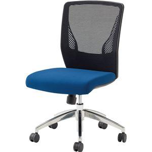 オカムラ オフィスチェア ビラージュ メッシュバック 肘なし ブルー 8VCM1A-FHR6 - 拡大画像
