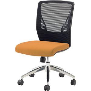 オカムラ オフィスチェア ビラージュ メッシュバック 肘なし オレンジ 8VCM1A-FHR8 - 拡大画像