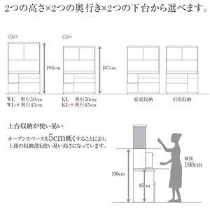 パモウナ 食器棚JI 【幅80×奥行44.5×高さ187cm】 JI-S801K パールホワイト