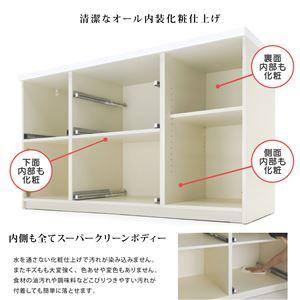 パモウナ 食器棚DI 【幅80×奥行44.5×高さ187cm】 DI-S801K パールホワイト