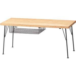 SWITCH(スウィッチ) カーゴ テーブル 【スチール棚付き】 幅90×42 日本製