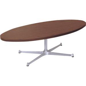 SWITCH(スウィッチ) TA-L テーブル 【アルミ脚】 幅120cm 日本製