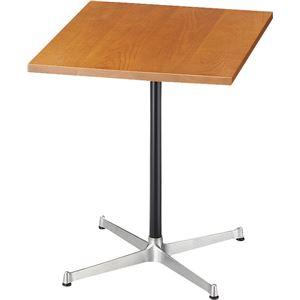SWITCH(スウィッチ) カフェ テーブル Redoak 【アルミ脚 無垢材】 幅60cm レッドオーク 日本製