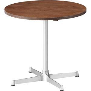 SWITCH(スウィッチ) TR テーブル 【アルミ脚】 幅60φ 日本製