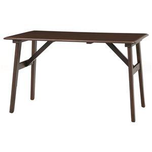 ミキモク ダイニングテーブル パフューム ウェンジ 120x75cm WT-120731 SPA ウェンジ - 拡大画像