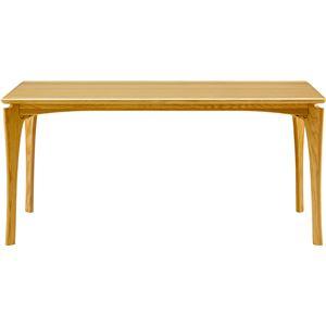 ボスコプラス ネスタ ダイニングテーブル 150cm ナチュラル DT84005Q-PN800