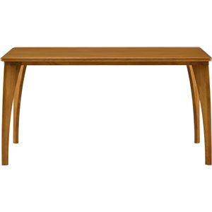 ボスコプラス クローネ ダイニングテーブル 130cm ライトブラウン