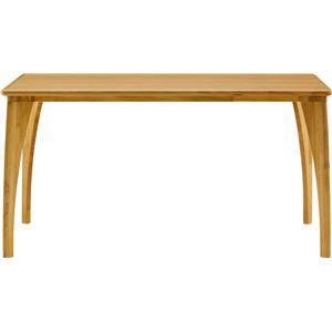 ボスコプラス クローネ ダイニングテーブル 130cm ナチュラル
