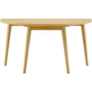 半円形ダイニングテーブル 130cm ナチュラルBOSCO+PLUS
