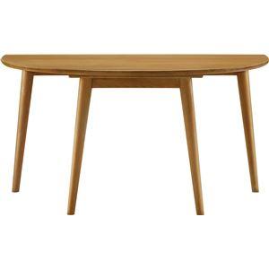 半円形ダイニングテーブル 130cm ライトブラウンBOSCO+PLUS