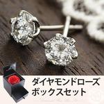 【ダイヤモンドローズジュエリーボックス付き】Pt900 大粒0.75ctダイヤモンドピアス 22222(鑑別書付き) プラチナ