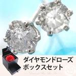 【ダイヤモンドローズジュエリーボックス付き】0.5ct ダイヤモンドピアス プラチナピアス