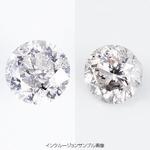 【ダイヤモンドローズジュエリーボックス付き】K18ホワイトゴールド 0.5ctダイヤモンドピアス