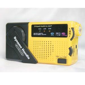 ダイナモラジオライト CMT-920 - 拡大画像