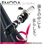 EMODA カールアイロン 32mm TA-069EM