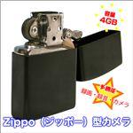 ZIPPO型カメラ JVE-3301C4G