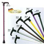 OSシリーズドイツオッセンベルグ社製リハビリステッキ/リハビリ用杖伸縮杖 OS-5 ブラック