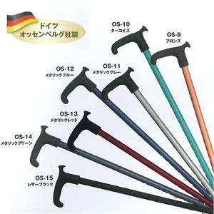 OSシリーズドイツオッセンベルグ社製リハビリステッキ/リハビリ用杖伸縮杖 OS-15 レザーブラック - 拡大画像