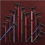 MYSTICKカーボンシリーズ折たたみ(5段調節) 杖/折りたたみ杖、スティック C-52/ ブラック/花柄