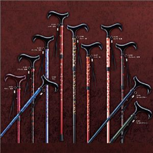 MYSTICKカーボンシリーズ折たたみ(5段調節) 杖/折りたたみ杖、スティック C-59/ チャコール/紅葉 - 拡大画像