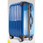 24インチ ポリカーボネートスーツケース ブルー CPL-8011-24BL