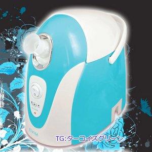 FI-i-MO イオンスキンケア イオンスチーマー /美顔器 美容 ミスト FI-X21TG - 拡大画像